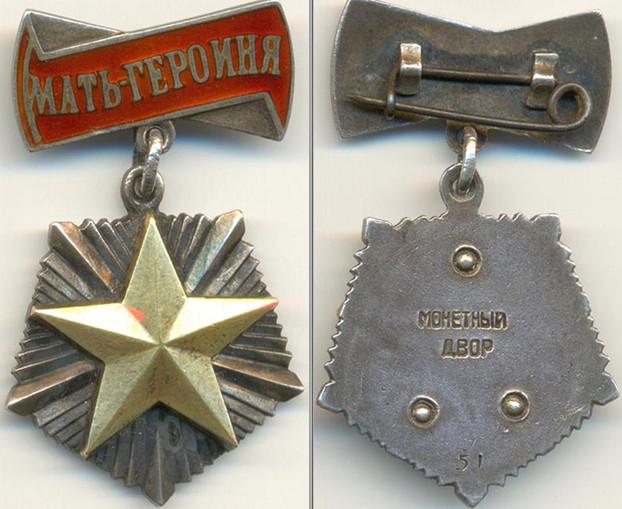 dy-medaljet